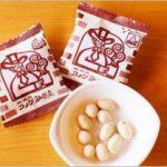 【コメダ珈琲】豆菓子のカロリーやおかわりについて
